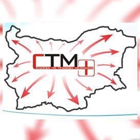Лого на  Трудова медицина, Измервания, Обучения - СТМ ПЛЮС