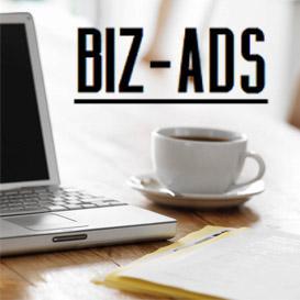Лого на  Рекламната мрежа Biz-ads – продуктът, който ще промени интернет рекламата