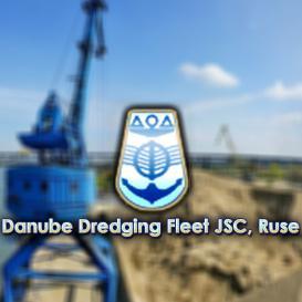 Лого на  Добив и преработка на инертни материали Дунавски драгажен флот АД