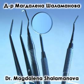 Лого на  Д-р Магдалена Шаламанова - терапевтична и естетична стоматология
