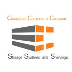 Лого на  Доставка и монтаж на шкафове и стелажи – Складови Системи и Стелажи